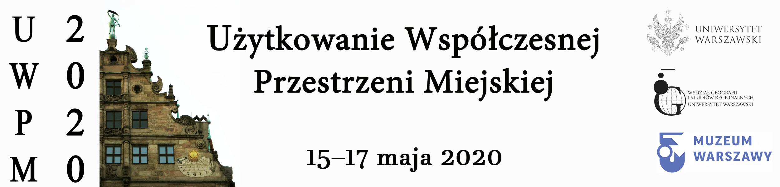 UWPM 2020 Logo